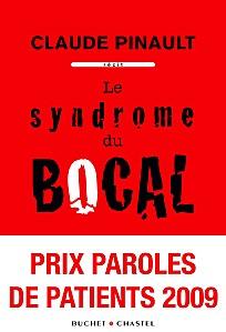 syndrome-du-bocal.jpg